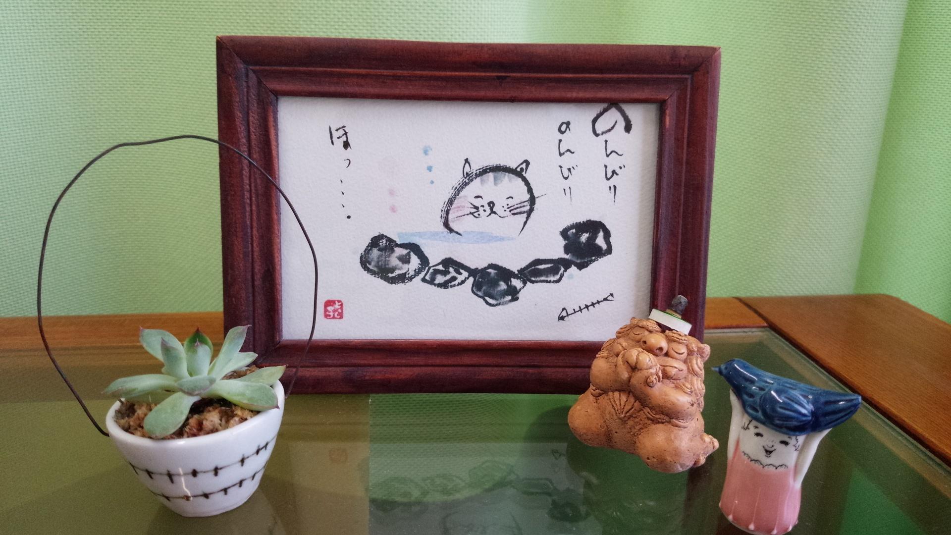 松田鍼灸治療院